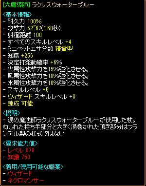 0f4f93eb8ce59a15bdf02b58860b36b8.png