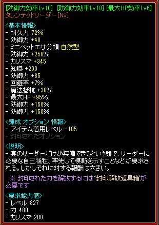 209dc5e9b48b62914ef382ae8a58ae14.png