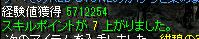 bc49fb2400aa2cf2b831ea7da7b9fdfd.png