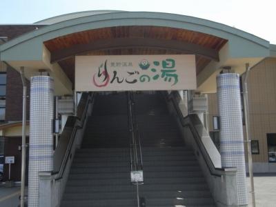 20150429善光寺09