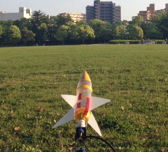 kyo rocket