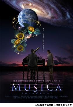 musika_s.jpg