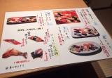 IMG_0356 のコピー