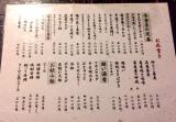 IMG_0376 のコピー