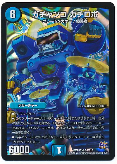 card100024973_1.jpg