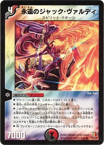 card73712482_1.jpg