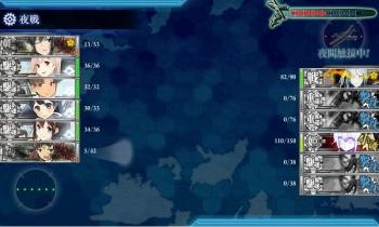 6-3-J ボス戦夜戦3戦目