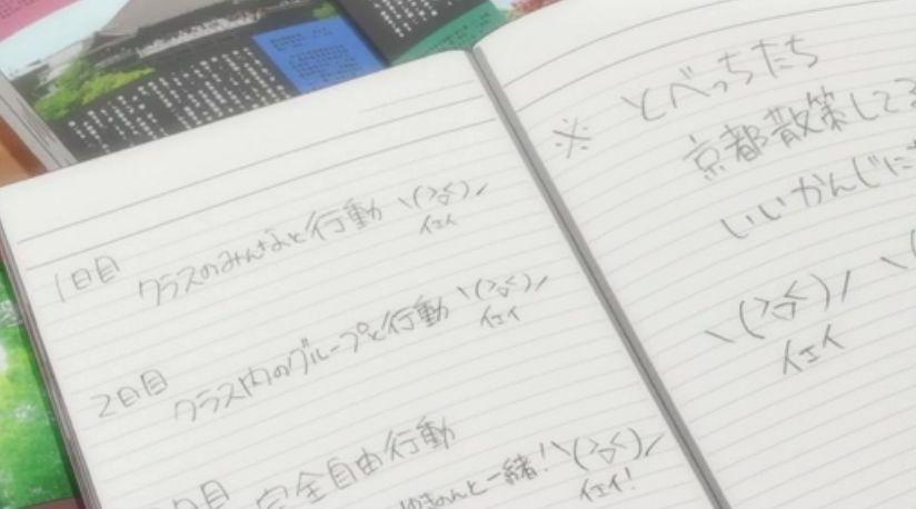 sotohan_hamachi_zoku1_img029.jpg