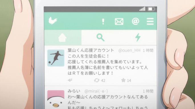 sotohan_hamachi_zoku5_img016.jpg