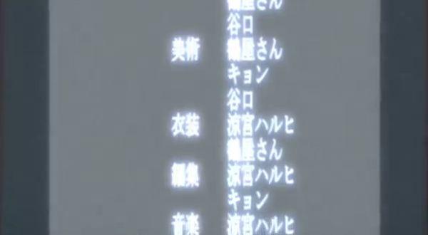 sotohan_haruhi24_img047.jpg
