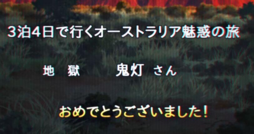 sotohan_hoozuki1_img036.jpg