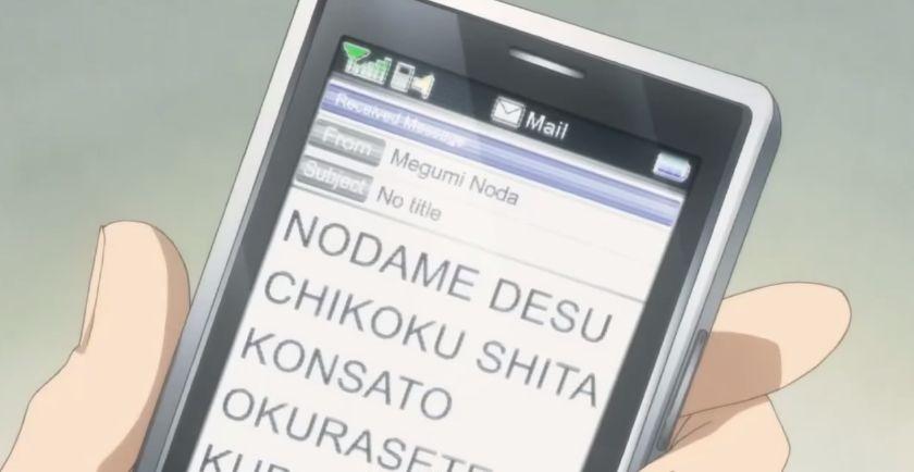 sotohan_nodame_finale1_img004.jpg