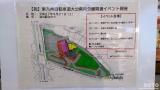 なかつ(地図)