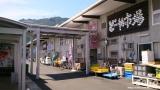 八幡浜みなっと(4)