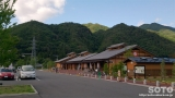 あがつま峡(1)