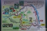飛騨金山ぬく森の里温泉(地図1)