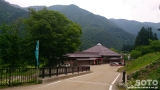 飛騨白山(しらみずの湯)
