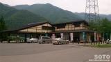 飛騨白山(1)