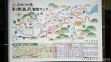 飛騨白山(地図1)