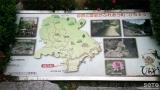 ロックガーデンひちそう(観光地図)