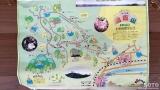 ロックガーデンひちそう(観光地図2)