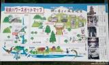 和良(観光地図1)