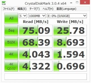 64GB-SD.jpg
