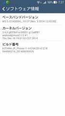Screenshot_2014-12-30-07-27-11.jpg