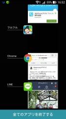 Screenshot_2015-01-03-16-52-47.jpg