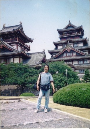 1995(平成7)年頃の伏見桃山城