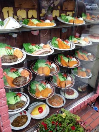 食品サンプル_H26.12.06撮影