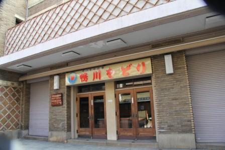 先斗町歌舞練場_H26.12.06撮影