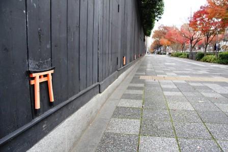 柊家旅館の小便鳥居_H26.12.06撮影