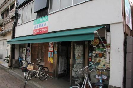 永原屋茂八外観_H26.12.07撮影