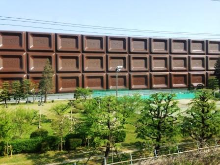 明治製菓大阪工場の巨大板チョコ_H27.04.25撮影