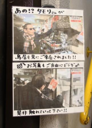 Ai-華龍の看板_H27.04.25撮影