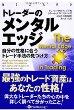 51L8wXPwJHL__SL110_.jpg