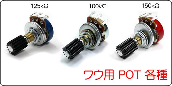 POT-001.jpg