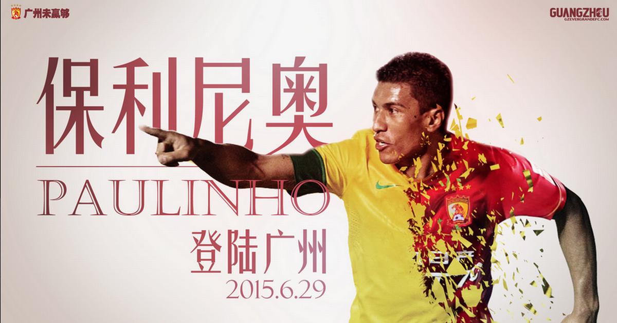 Paulinho-Guangzhou-Evergrande.png