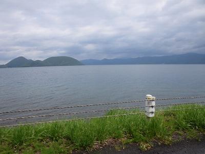 2015洞爺湖9
