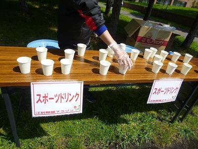 野幌2015-8