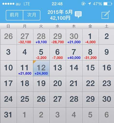 20150512_134858000_iOS.jpg