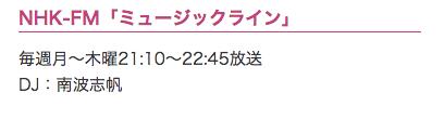 スクリーンショット 2015-07-21 214451