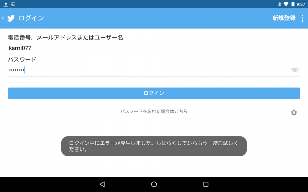 Screenshot_2014-12-29-09-37-37.png