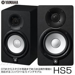 ikebe_hs5-yamaha.jpeg