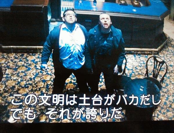 th_NCM_008597988.jpg