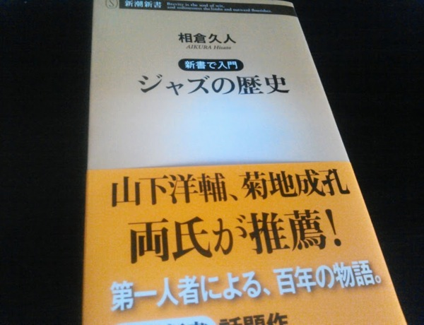 th_NCM_011480989080.jpg