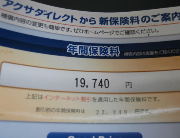 th_P3130004.jpg