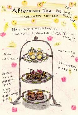 リッツロビーラウンジ Afternoon Tea1