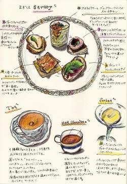 リッツロビーラウンジ Afternoon Tea2